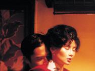 王家衛《花樣年華》4K修復版 入選戛納經典單元