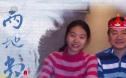 《两地书》播出第十四集 女儿童瑶为抗疫专家童朝晖写信