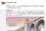 张艺兴发布公益歌曲《会好的》 粉丝共同参与创作