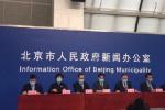 北京出台28条务实举措 将补贴受疫情影响影视项目