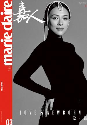 章子怡產前1個月拍雜志 公開給兒子的