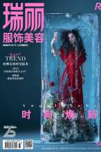Angelababy冰封大片發布 以花為信夢幻十足!