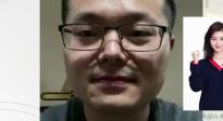 景甜为援武汉陕西医疗队献上祝福:你们是我们陕西人的骄傲