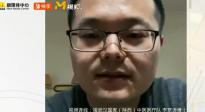 援鄂医疗队李京涛对女儿说话忍不住泪奔:爸爸会保护好自己
