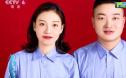 """《守望家国》记录湖北战""""疫""""故事 坚守一线的新婚夫妻"""