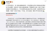 黄晓明针对不实言论发声明:希望广大网友不信谣