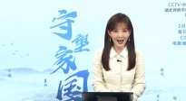 """《守望家国》记录湖北人民战""""疫""""故事 电影频道创意抗疫宣传语"""