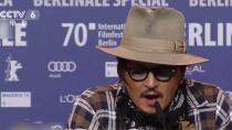 约翰尼·德普携新片现身柏林 4K修复版《花样年华》重返戛纳