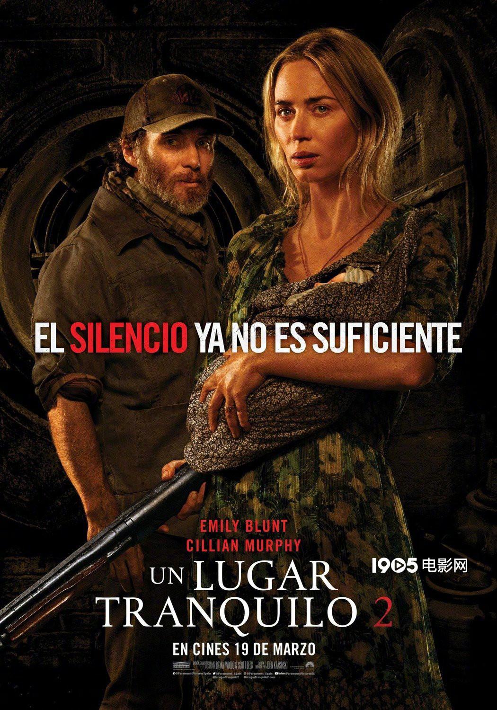 32aaa:《寂静之地2》曝国际版海报 墨菲全新加盟引关注