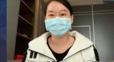 90后护士瞒着家人来到湖北支援抗疫 落泪感言:愧对父母