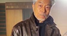 日本演员仓田保昭为荆州祝福 信心满满一起共渡难关