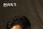 """2月26日,彭于晏登上《时尚先生》三月刊封面大片发布。""""男彭友""""大背头长发造型,西装、毛衣一键切换,港风十足。硬朗深刻的五官一展成熟男性魅力。"""