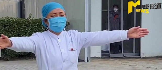 """【电影报道57期精彩推荐】护士刘海燕:前有""""怪兽"""" 背后有饺子"""