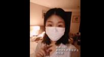 抗疫前线护士赵凯旋的取饭Vlog 上班时间之外乖乖地呆在房间