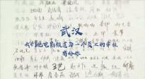 《两地书》收官反响热烈 北京电影行业复工指引出台
