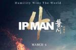 国片远航!甄子丹《叶问4》3月6日将在非洲上映