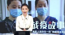 《战疫故事·襄阳》聚焦爱与守望 乐观医生余昌平科普新冠病毒