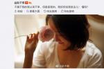 女主角不配拥有海报?赵子琪发文怼《重生》剧组