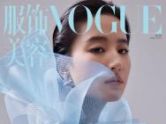 刘亦菲解锁全新封面 成首位主流女刊大满贯85女星