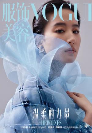 劉亦菲解鎖全新封面 成首位主流女刊大滿貫85女星