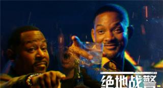 """""""史皇""""重返江湖!《绝地战警3》国内确认引进"""