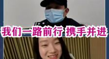 是爱情啊!武汉民警连线护士女友狂发狗粮!