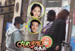 3月10日,有八卦媒体爆料称,3月9日郑恺和苗苗一同现身北京机场,两人全副武装离开机场后驾车直奔私立医院。两人大概在医院进行了3个多小时的检查。