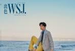 """日前,演员许光汉登上《出色WSJ.》三月刊""""男装时尚""""特辑,这也是他首度登上内地杂志封面。"""