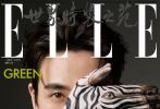 3月16日,朱一龙为《ELLE世界时装之苑》四月刊拍摄的时尚大片发布,整组大片洋溢着春日气息的清新感。此前,这组以环保、公益为主题拍摄的写真先后公布了封面、拍摄花絮以及海报,大肆预热。