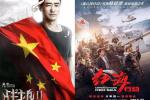 四川西昌农村电影放映中心为公益电影复映做准备