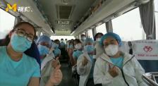 感谢一路有你!首批41支国家医疗队返程回家!