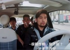 《周游记》首期迎来萧敬腾 踢馆周杰伦对决篮球
