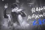 """3月19日,《我们的乐队》第二期播出。本期节目中,王俊凯以HR的身份继续""""面试""""ACE乐手,同时还解锁了MC新身份。"""