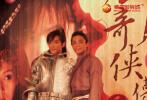 3月19日,横店影视城通过微博发布一组《仙剑奇侠传3》发布会的老照片。该剧主演胡歌、杨幂、霍建华、唐嫣、刘诗诗等一众主演以剧中造型同框合影,引发一波回忆杀。