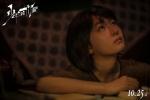 香港导协奖揭晓 周冬雨凭《少年的你》获最佳女主