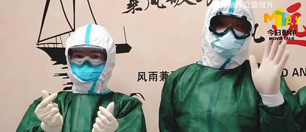 【今日影评】浅析《阳台里的武汉》:疫情之下的中国温度 平凡热烈的生活