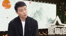 陳思誠:導演不是一個稱謂,是一種創作沖動