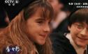 """《看·电影》揭秘""""哈利·波特""""系列那些让影迷难忘的细节"""