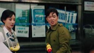 大鹏、柳岩新作《大赢家》发布主题曲《Don't Move》MV