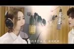 佟丽娅蔡徐坤倾情献唱抗疫歌曲 向英雄城市致敬