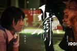易烊千玺《少年的你》重映 密钥3月25日起生效