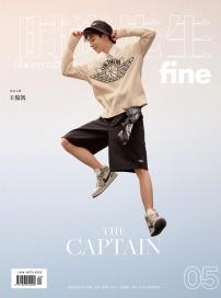 王俊凱第六本開年封大片發布 高難度拍攝詮釋青春