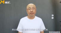 共克時艱! 中國電影人向日本捐贈物資 為抗擊疫情加油