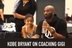 瓦妮莎分享科比执教GiGi视频:最好的父亲和教练