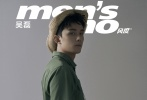 3月30日,吴磊成为《风度men's uno》4月号封面人物大片发布。光影中少年如春日般烂漫清新,大方展现多变的时髦穿搭,帅气随性,将少年魅力展现的淋漓尽致。