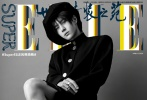 3月30日,王一博登封《SuperELLE》四月刊封面发布。《SuperELLE》首次尝试单人三封,在POP专题里尽情示自己的supermoment。