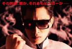 日前,由贺来贤人、伊藤健太郎主演的电影《我是大哥大》曝光一组致敬80年代经典影片的复古海报,其中涉及到的影片包括《壮志凌云》《虎胆龙威》《终结者》《鬼娃回魂》《闪灵》等。