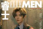 4月2日,鹿晗登封《ELLE MEN》四月刊大片釋出。大片中,鹿晗不變的少年感中又透露出成熟魅力。清新的牛仔外套,俊逸的西服套裝,風格隨意切換,卻都完美駕馭,表現力十足。