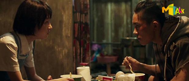 【今日影评】《看·电影》第九集:谈《少年的你》中 青年演员的演技之美