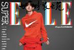 4月3日,王一博登封《SuperELLE》四月刊封面大片发布。大片中,通过对艺能、演员、运动的三种最佳瞬间的捕捉,展现了王一博的酷盖本色。尝试多种混搭造型,时尚表现力十足。